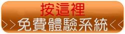 join-02.jpg
