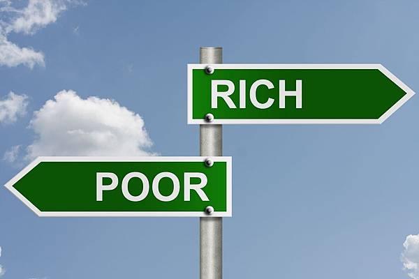 窮人致富的要訣