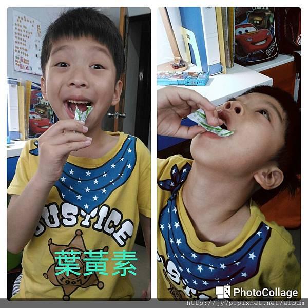 哥哥吃營養素