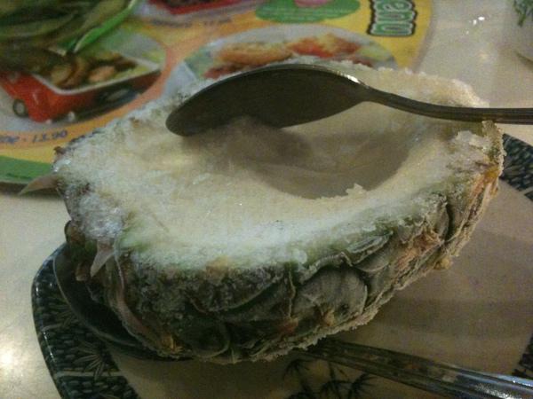 菠萝低脂雪糕