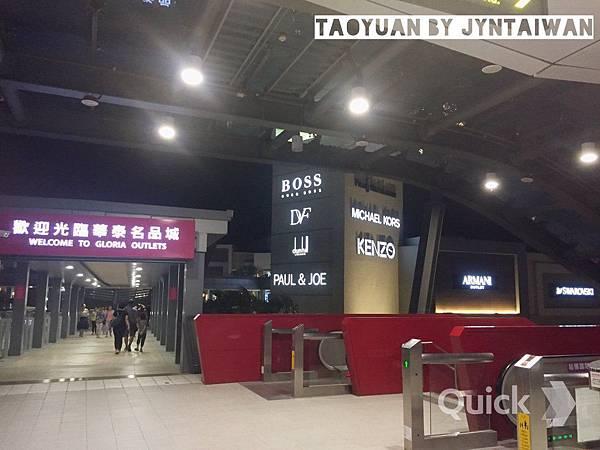 桃園機場捷運桃園高鐵站桃園有什麼建設華泰名品城.jpg