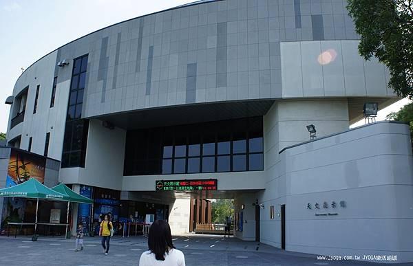 Jyoga1201-6.JPG