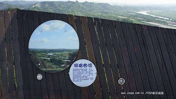 Jyoga1201-21.JPG