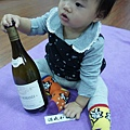 jyoga-baby