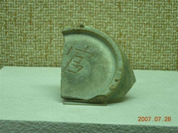 DSCN3819.JPG