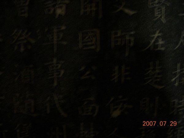 DSCN3915.JPG
