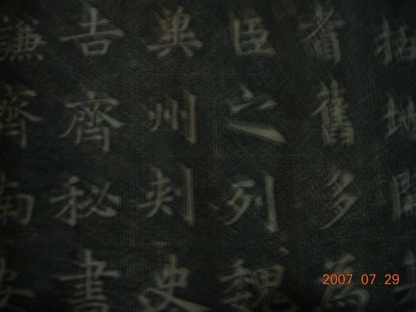 DSCN3917.JPG