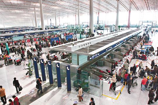 北京首都機場