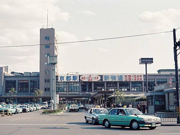 第三代京都車站