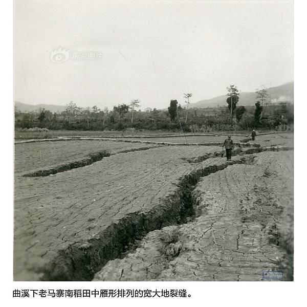 通州大地震