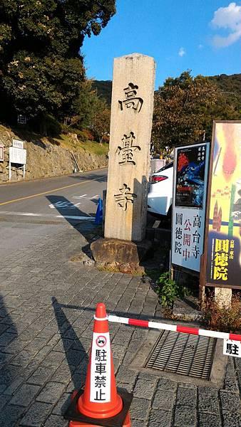 P_20151029_153246.jpg