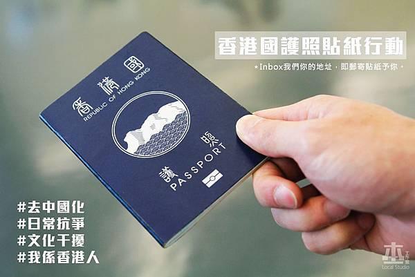 香港國1.jpg