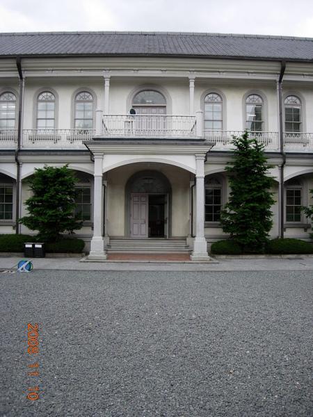 京都龍谷大學