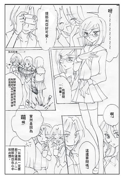 女子高中生03