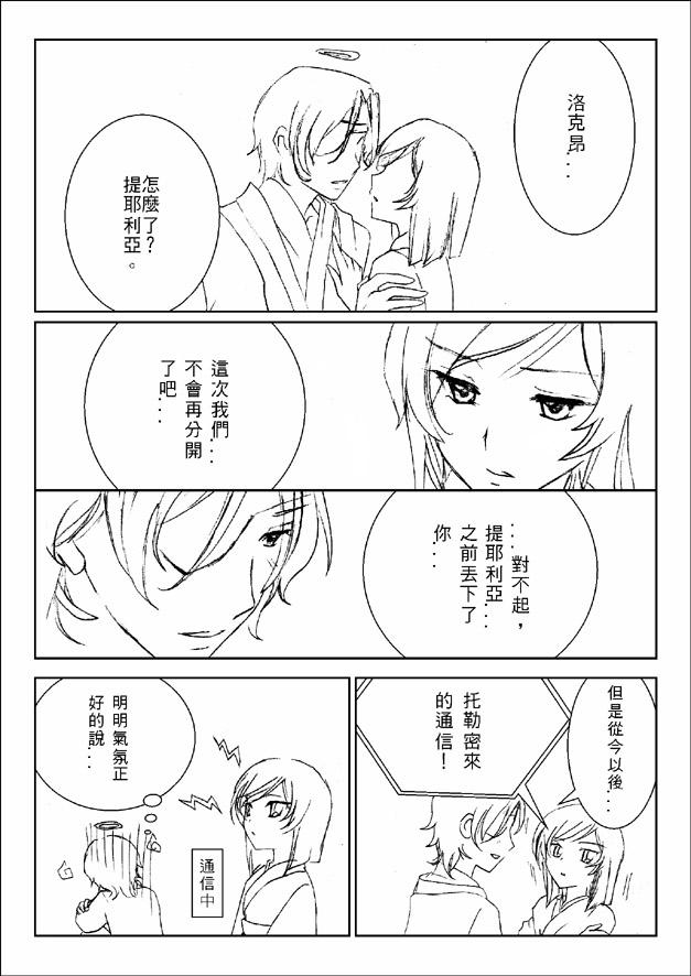 proposal 05