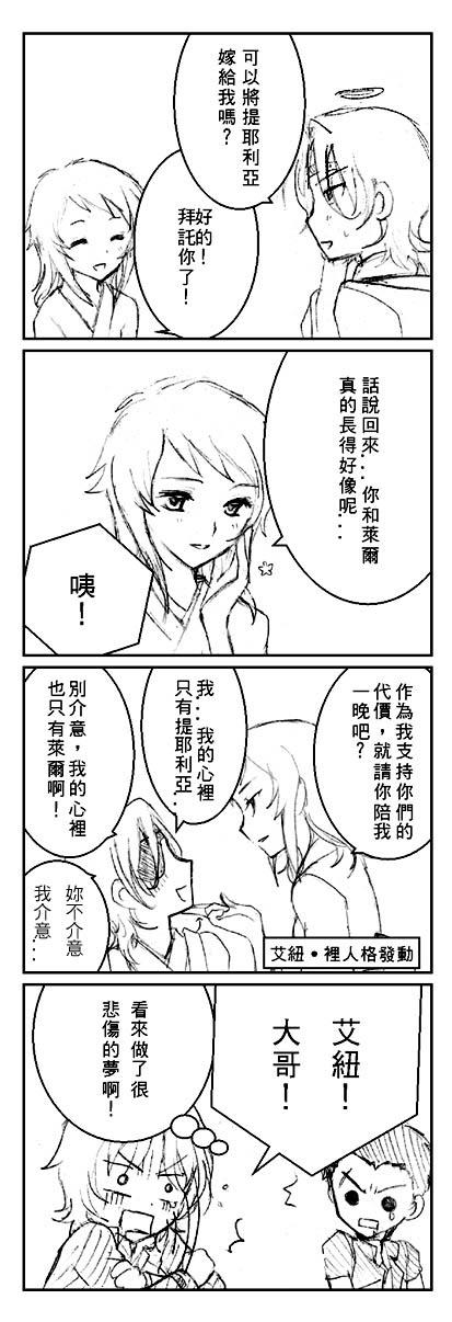 proposal 04