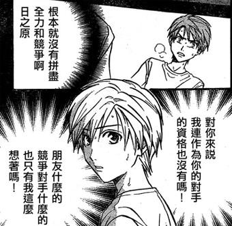 革神語 (11).jpg