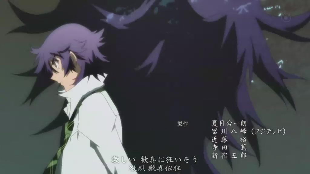 屍鬼02.JPG