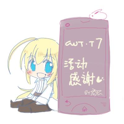 CWT-T7
