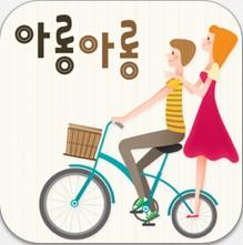 아롱아롱(배경화면)_1