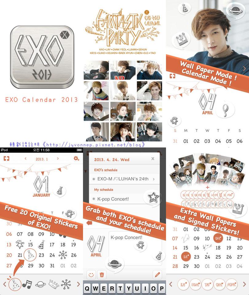 EXO Calendar 2013 (7)