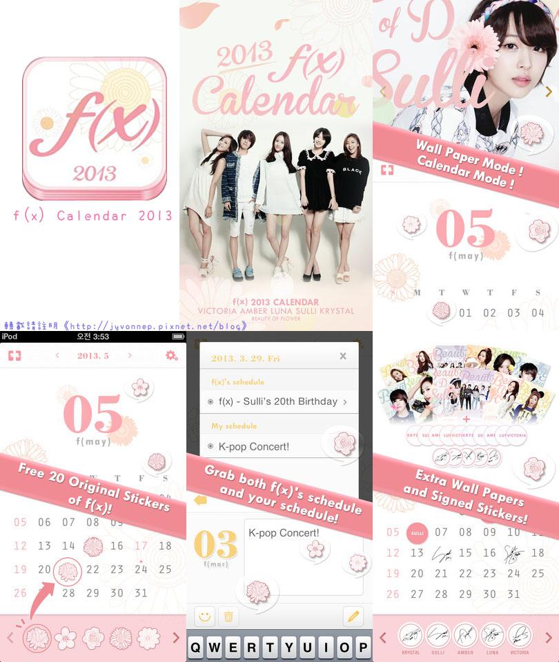 f(x) Calendar 2013 (7)