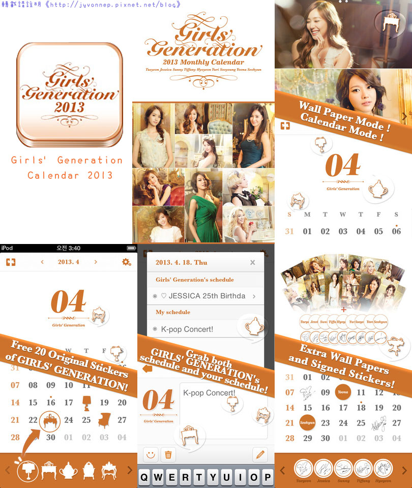 Girls' Generation Calendar 2013 (7)