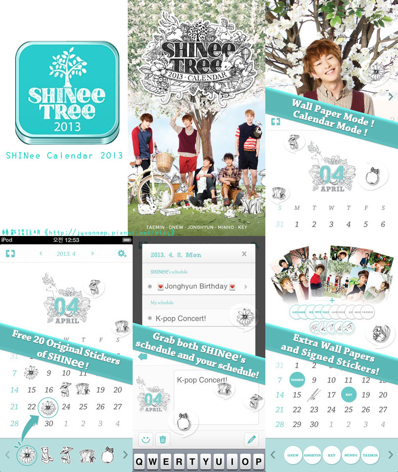 SHINee Calendar 2013 (7)