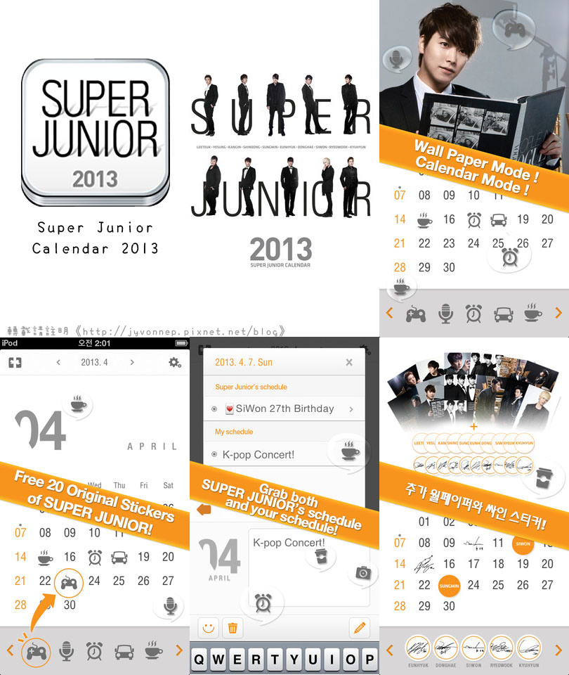 Super Junior Calendar 2013 (7)