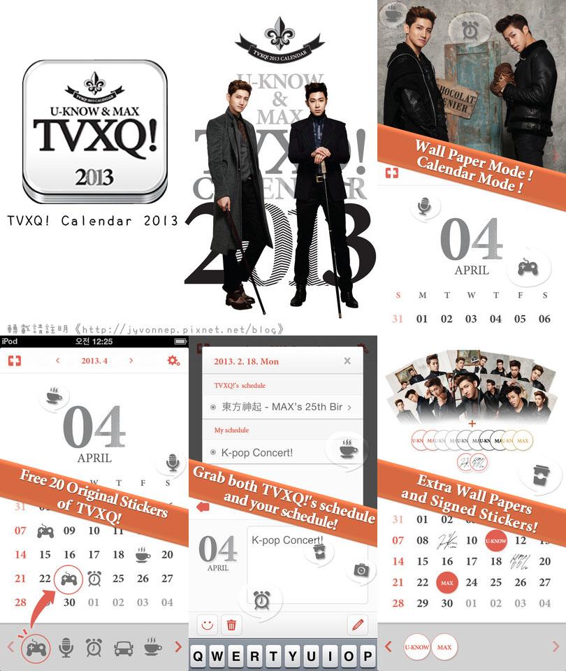 TVXQ! Calendar 2013 (7)