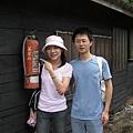 林田山林場