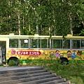 可愛的幼稚園車