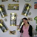 札幌啤酒工廠