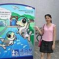 鮭魚公園---日本人就是有本事把每樣東西弄得很可愛