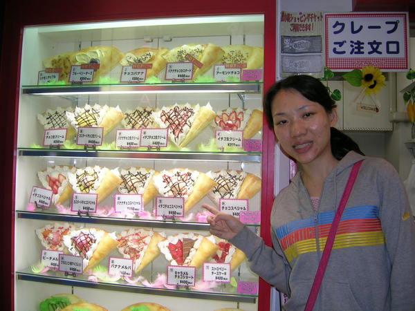 好吃的冰淇淋可麗餅