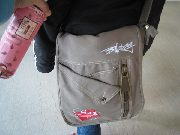 大人的包包