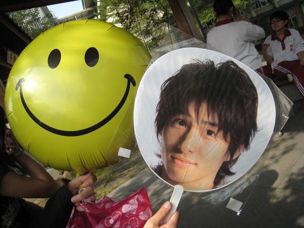 微笑+KEN=夏美大人的LOVE