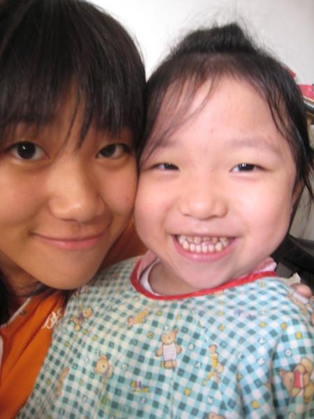 我跟小表妹~