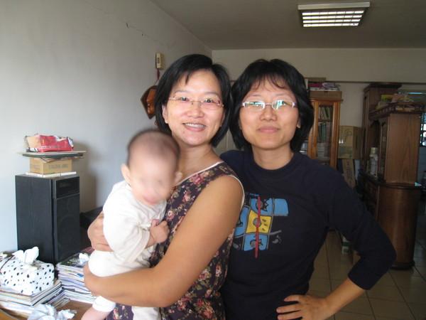 媽媽跟三阿姨~