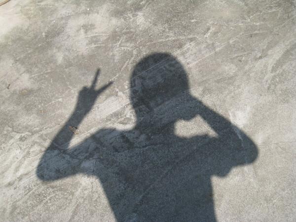 我的影子~