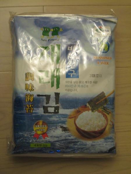 韓國的海苔捲飯的專用海苔~~~~