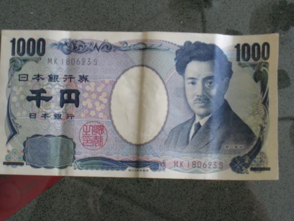 日幣~~~慶太就是靠這個在過活的啊~!
