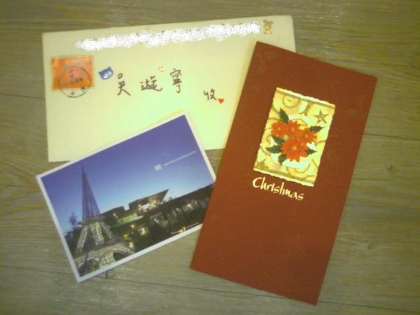 複製 -聖誕卡~.JPG