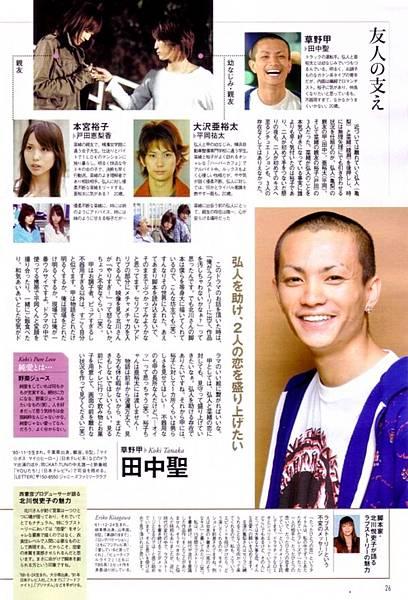 TVJapan3.jpg