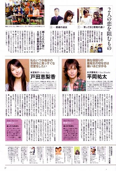 TVJapan4.jpg