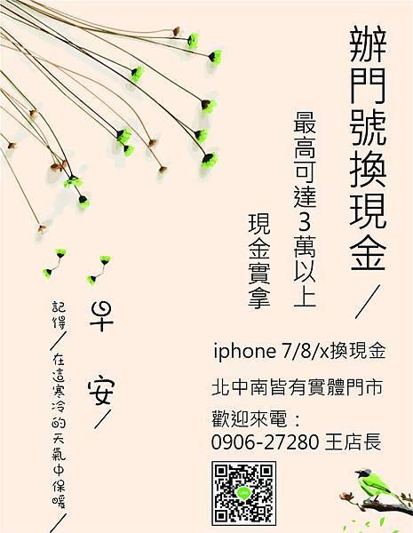 王店長2.jpg