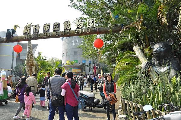 新竹動物園 (0).JPG