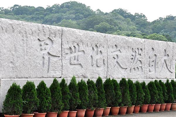 大自然文化世界 (2).JPG