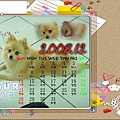 DSC00960A.jpg