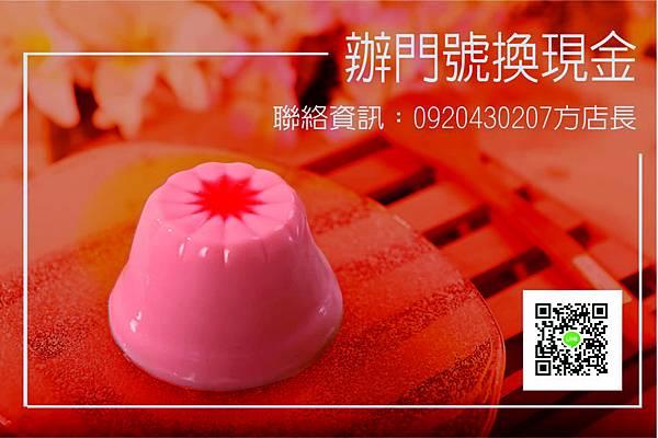 小方 (2).jpg